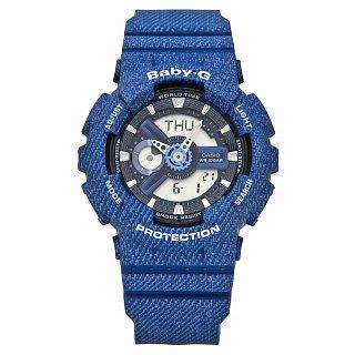 Dámske hodinky Casio BA-110DC-2A1